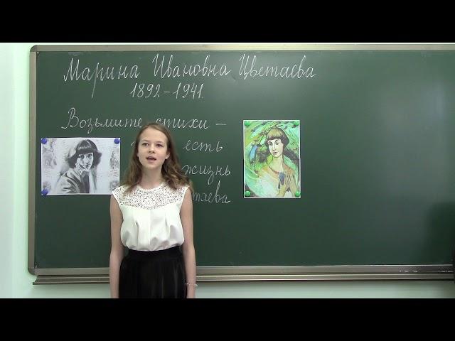 Изображение предпросмотра прочтения – ТатьянаПономарёва читает произведение «МАМЕ» М.И.Цветаевой