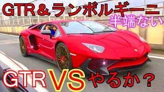 【YUURO TV】ガチやば❗️ランボルギーニ&GTR❗️ガムボール3000👈 GTR& Lamborghini