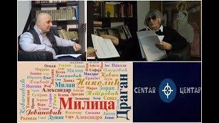 U CENTAR Saznajte šta znači vaše srpsko ime: Dejan, Milutin, Uroš, Dunja ... (Dobrila Boba Knezević) thumbnail
