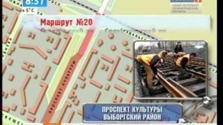 Смотреть видео Утро Вести Санкт-Петербург 22.11.2012 онлайн