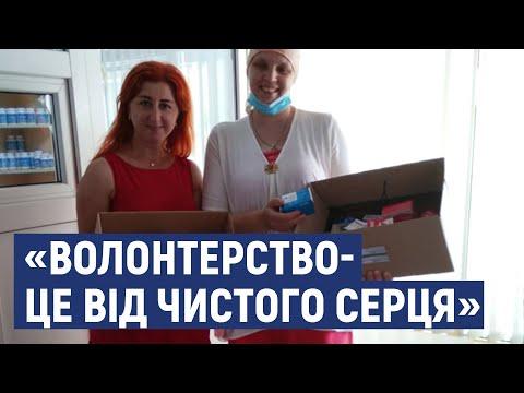 Суспільне Кропивницький: Волонтерство – це безоплатна робота, від чистого серця. Працівниця благодійного фонду Інна Жолобова