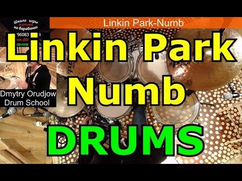 Linkin Park - Numb Drums Партия Ударных | Разбор Барабанной Партии Песни | Урок на Барабанах