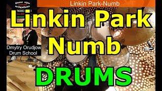 Linkin Park - Numb Партия Ударных | Разбор Барабанной Партии Песни | Урок на Барабанах