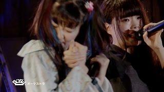"""Less Than SEX TOUR FiNAL """"帝王切開"""" 日比谷野外大音楽堂 感動と熱狂の..."""