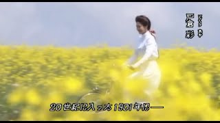 Japanese TV Drama with Japanese Sub 1-6 The story traces the lives ...