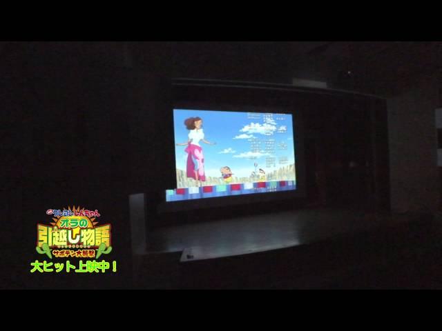 しんちゃん、日本メキシコ学院で特別上映会!特別映像