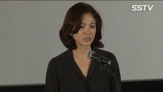 "[SSTV] 송혜교(Song Hye kyo) 탈세 논란, 정면돌파로 공식 사과 ""무지에서 비롯된 잘못"""