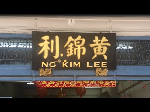 Ng Kim Lee Traditional Cake Shop Beauty World Downtown Line Singapore