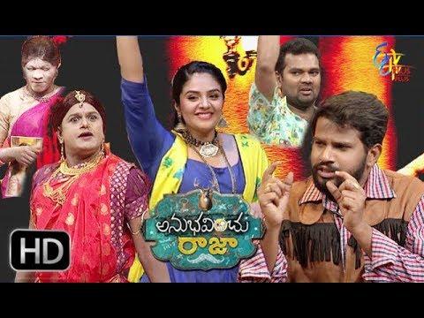 Anubhavinchu Raja | Sri Mukhi |7th April  2018   | Full Episode 07  | ETV Plus