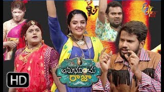 Anubhavinchu Raja |7th April  2018   | Full Epi...