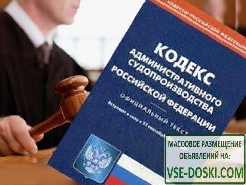 Добавить объявление iTat.ru с авторизацией ВКонтакте - YouTube
