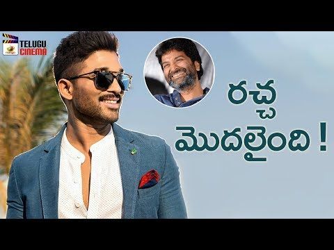 Allu Arjun & Trivikram Movie Shooting Update | Pooja Hegde | 2019 Tollywood Updates | Telugu Cinema