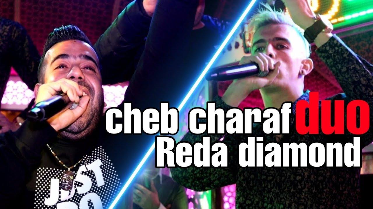 Cheb Charaf Duo Reda Diamond Avec PachiChi Duo Mounder Vegas Live Choc ®️ Exclusive 2021