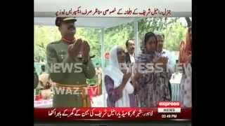Pak Army - New Army Chief Gen Raheel Sharif profile Family Background - Pakistan Army Zinda Abad