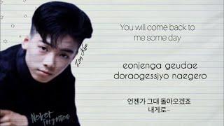 Download lagu SEO JI WON (서지원) -  GATHER MY TEARS (내 눈물 모아)[LYRICS/가사] HAN/ROM/ENG
