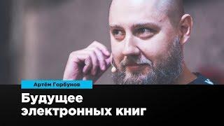 видео PocketBook 626 - купить в Москве по лучшей цене
