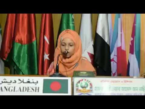 Amazing Quran Tilawat In Small Bangladeshi Girl #QuranTilawat  #IslamicTeachInYoutube