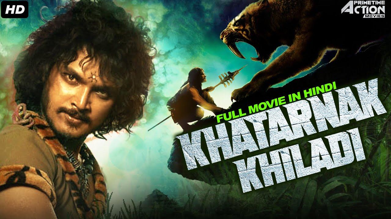 KHATARNAK KHILADI - Full Action Movie Hindi Dubbed |Superhit Hindi Dubbed Full Action Romantic Movie