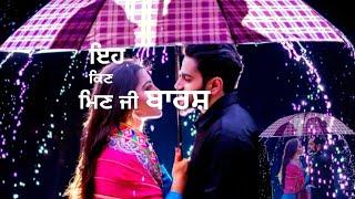 😍 punjabi romantic song 😍 whatsapp status video || gf 💏 bf 💗 love  Punjabi song WhatsApp status
