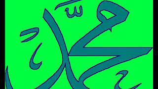 kamli wale MOHAMMAD........(N-F-A-K )complete