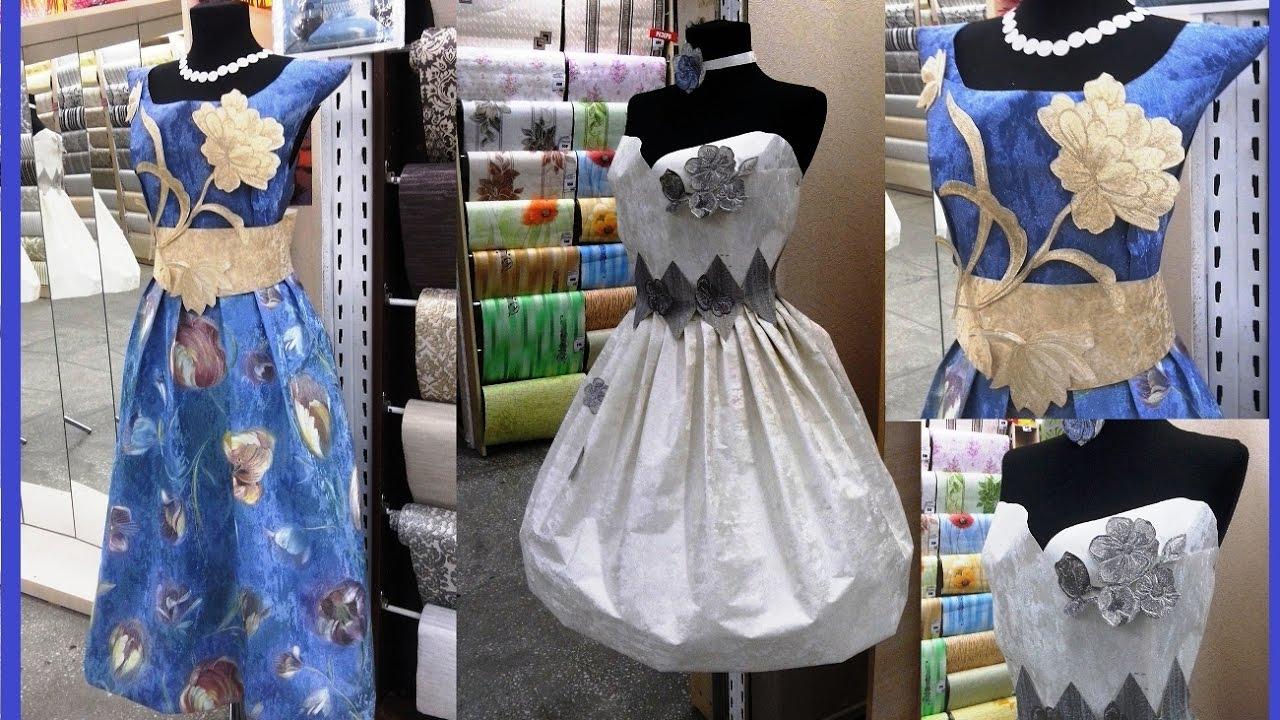 Платья из обоев фото с выставки. Девушки в платьях из обоев 51