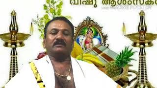 പൂരം വിഷുഫലം Vishuphalam Pooram 2018. 2019