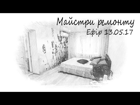 Спальня + балкон.