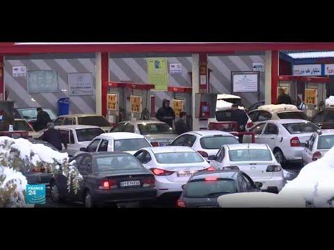 ريبورتاج: سكان طهران يلتحقون بالاحتجاجات رغم الثلوج ودرجات الحرارة المنخفضة  - نشر قبل 1 ساعة