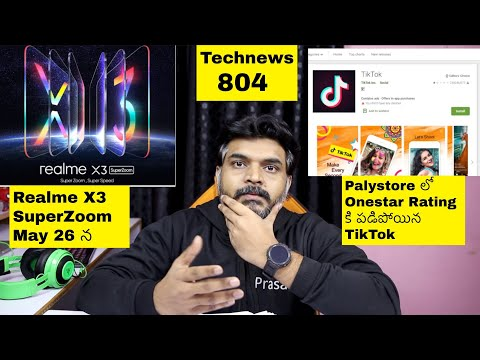 Technews 804 Realme X3 SuperZoom Launch,Honor X10,Pixel 5,iQoo 3 Transformers
