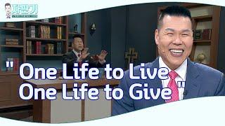 [ 자판기 LIVE ] 224회 | 한번 사는 인생을 제대로 드리고 싶다면? | CTS 자판기LIVE |브라이언박 목사