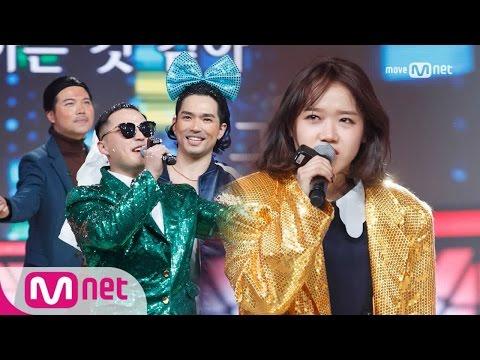 Golden Tambourine 흥으로 분위기 과열! T4&힙합팀의 ′잘못된 만남~′ 170202 EP.8