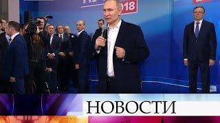 Владимир Путин выступил перед сторонниками в предвыборном штабе: «Мы - одна команда!».
