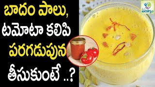 What Happens When You Drink Tomato Juice With Almond Milk - Health Tips in Telugu || Mana Arogyam