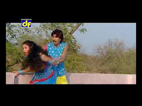 Chhi Dai | Chhattisgarhi Pop Song | Dilip Shadangi,Anupama Mishra,Sanjay Surila | Suman Audio