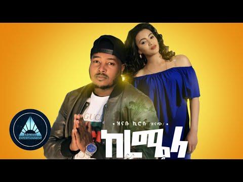 Znabu Kiros - Keremela (Official Video)   Ethiopian Tigrigna Music