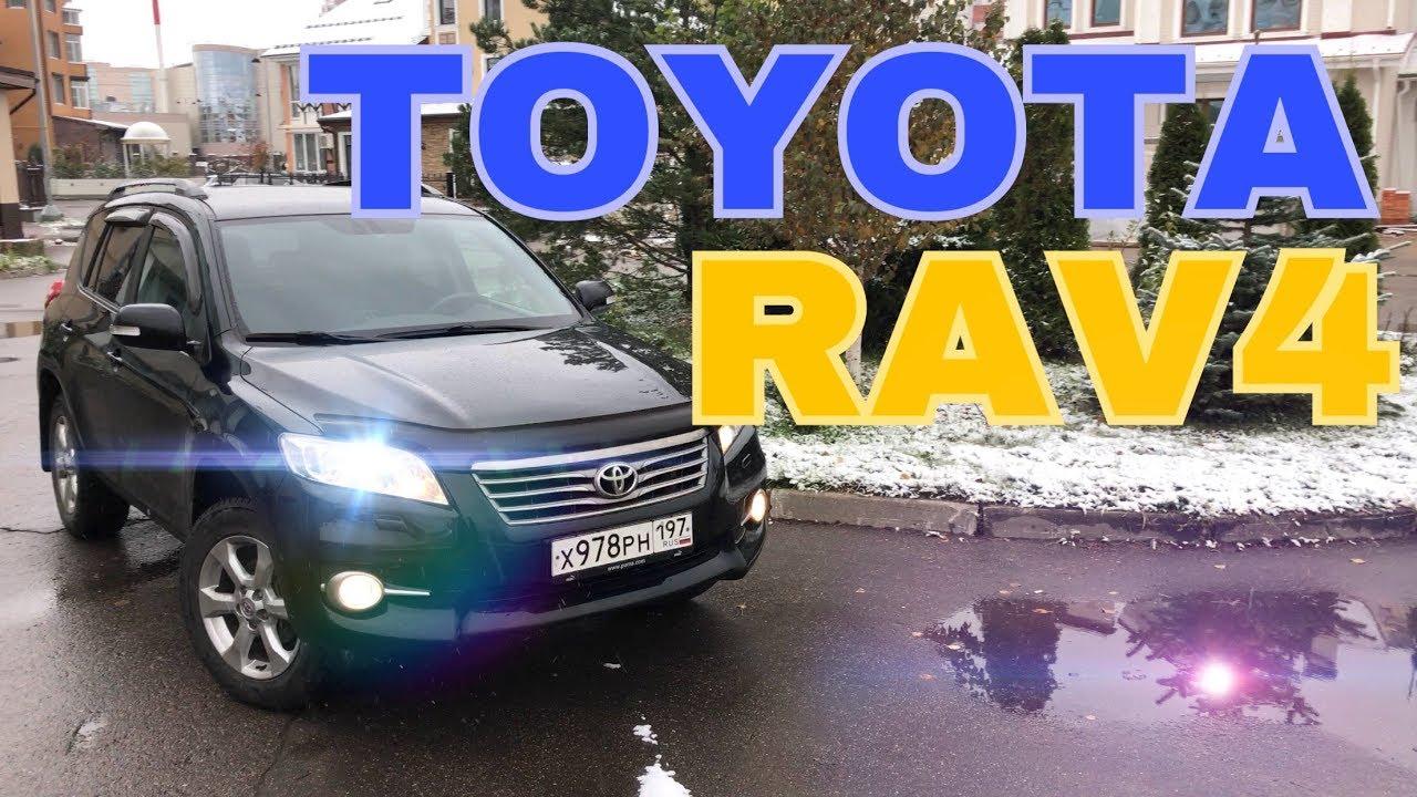 Toyota RAV4 Тойота РАВ4 2011 года Замена подшипника опоры передней .