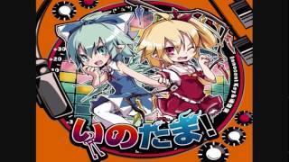 アルバム 『いのたま!』収録 http://innocent-key.com/discog.php?page...