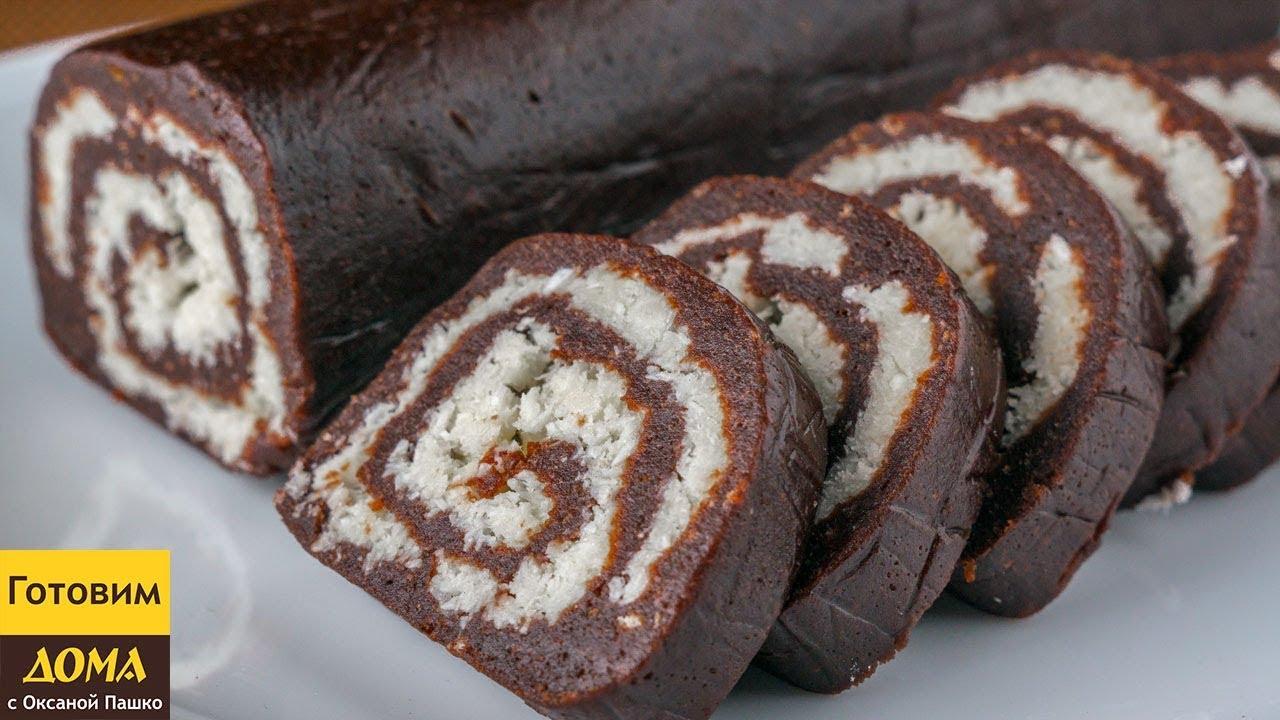 Вкусная шоколадная колбаса с нежнейшей кокосовой начинкой - рецепт