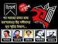 21|একুশ|Poet-Rahmat Ullah Pathak|একুশে ফেব্রুয়ারি|Bangla Kobita|Kobita|blogkori|