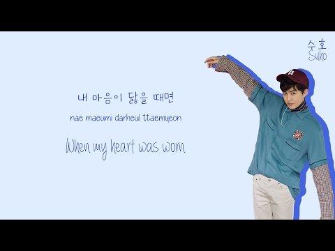 EXO (엑소) - Stronger Lyrics (Color-Coded Han/Rom/Eng)