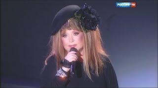Алла Пугачева - Концертная программа