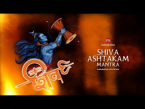 Lord Shiva Mantra For Success - ***WARNING | Shivashtakam Mantra | Powerful Mantra of Shiva