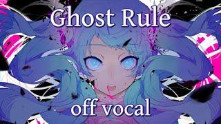 [Karaoke | Off Vocal] Ghost Rule [DECO*27]