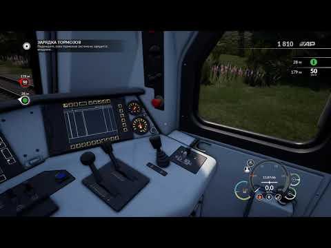 Train Sim World |
