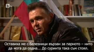 За Българите в Македония