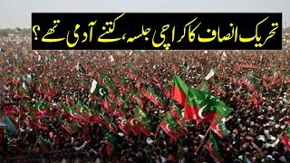 How Many People In PTI Karachi Jalsa 12 May 2018