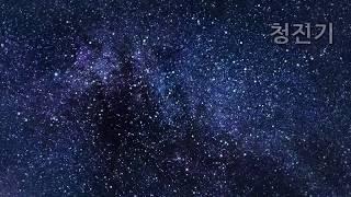 1시간 잠오는음악,델타웨이브.수면음악,불면증치료,잠잘오는노래,잠안올때듣는음악 82탄!!! (Music Meditation,Sleeping Music,Relaxing Music)