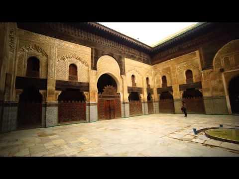 Bou inania - Ebu İnaniye medresesi