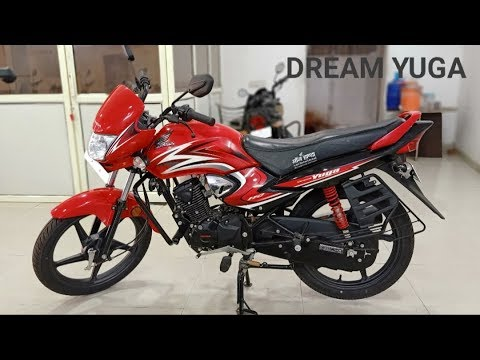 Honda Dream Dx Vs Dream Neo Vs Dream Yuga Real Life Comparision Which One Is Best Youtube
