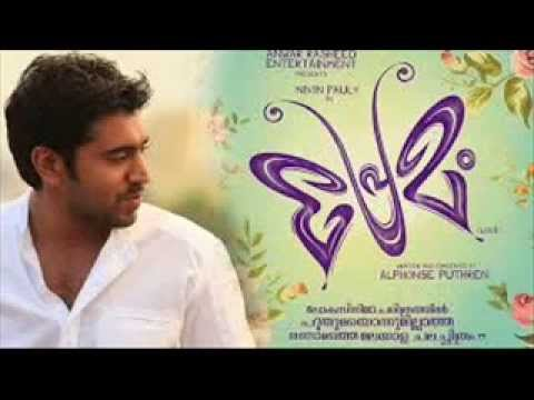 Premam Theme song looper theme